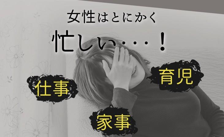 アピナチューレWリッチジェルの悪い評判・口コミ
