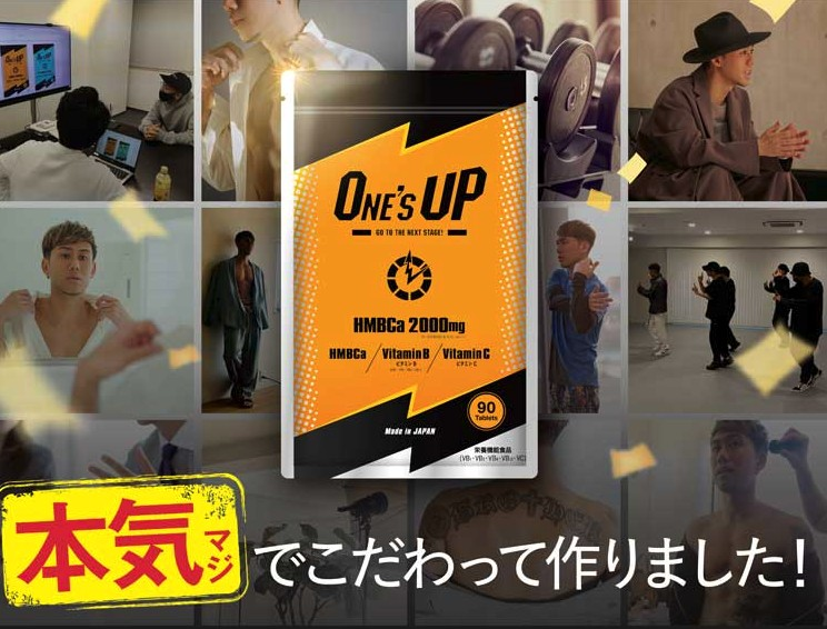 ONE'S UP(ワンズアップ)の返金保証