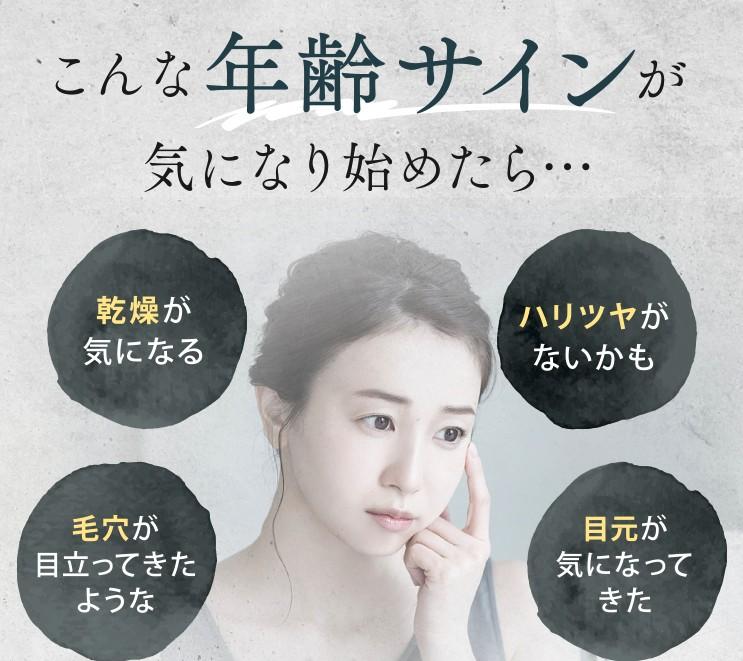 ハレナオーガニックエッセンスは敏感肌だと副作用・肌荒れの危険