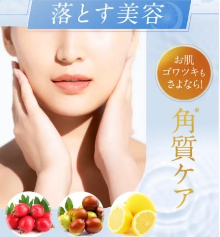 ルミラスト美容クレイジングバームは敏感肌に副作用はあるの?