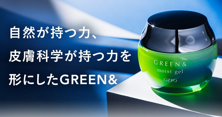GREEN&モイストジェル 解約・返金