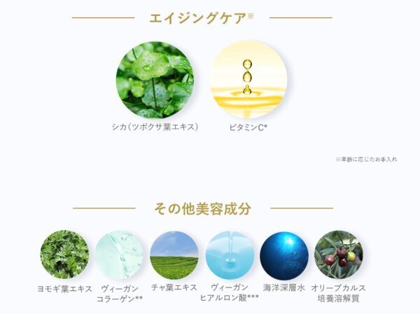 GREEN&モイストジェル 副作用