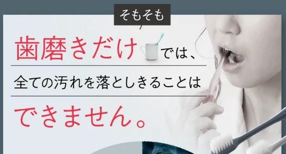 nosh(ノッシュ) 解約