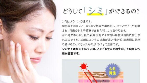 ブレイター薬用美白美容液は敏感肌に副作用はあるの?