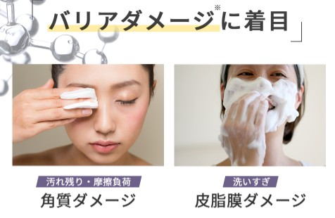 4Ucareクレンジング洗顔ジェリーは敏感肌に副作用はあるの?