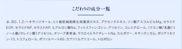 ナノアSCセラム 副作用