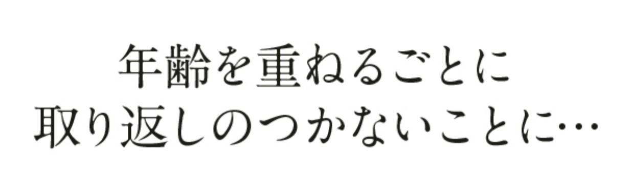 hanaemi(ハナエミ)の悪い評判・口コミは?
