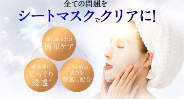 薬用美白美容液3Dシートマスクは敏感肌に副作用はあるの?