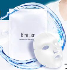 薬用美白美容液3Dシートマスクの解約方法は?返金保証はあるの?