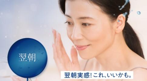 hanaemi(ハナエミ)は敏感肌に副作用はあるの?