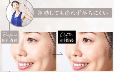 WrinkFade(リンクフェード)は敏感肌に副作用はあるの?