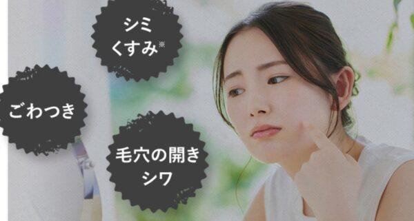 ELICHE ELISE(エリケエリス) 口コミ