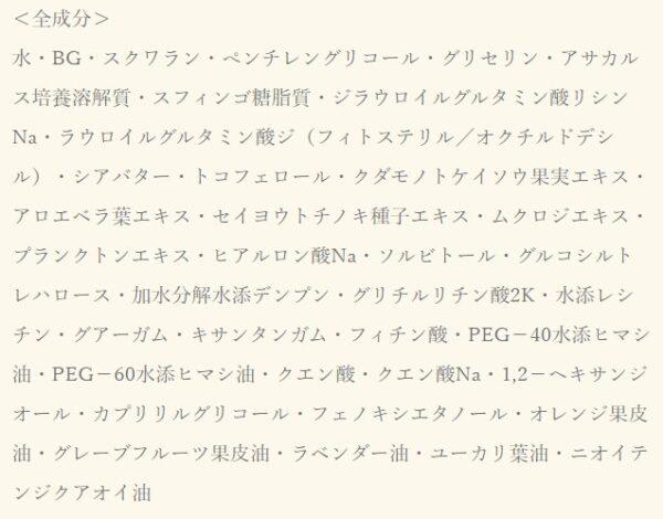 ELICHE ELISE(エリケエリス) 副作用