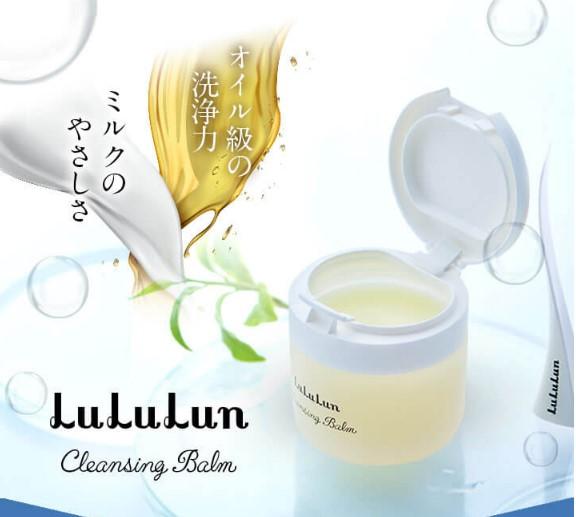 LuLuLun(ルルルン)クレンジングバーム 定期