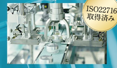 IOS取得の国内工場生産