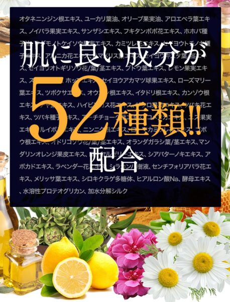 Ctrus(シートラス) 敏感肌 副作用5