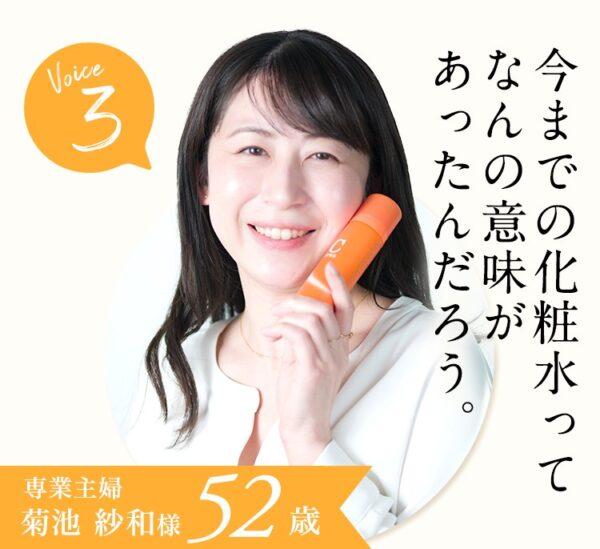 Ctrus(シートラス) 敏感肌 副作用1